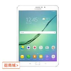 三星Galaxy Tab S2 8.0