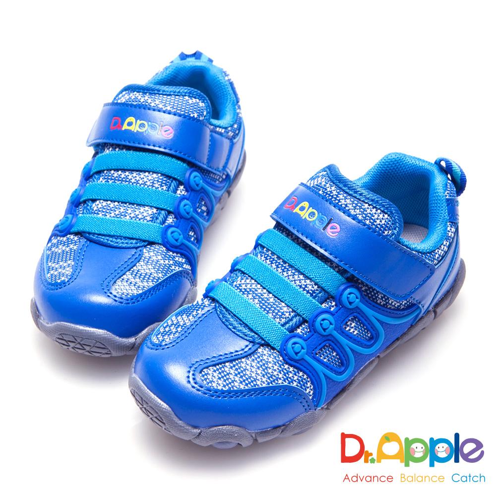 Dr. Apple 機能童鞋 細緻雙色交織發光休閒童鞋-藍