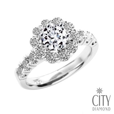 City Diamond引雅『冰晶牡丹』1克拉華麗求婚鑽戒