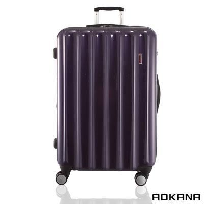 AOKANA奧卡納 29吋 飛機煞車輪 硬殼鏡面行李箱(典雅紫)99-036A