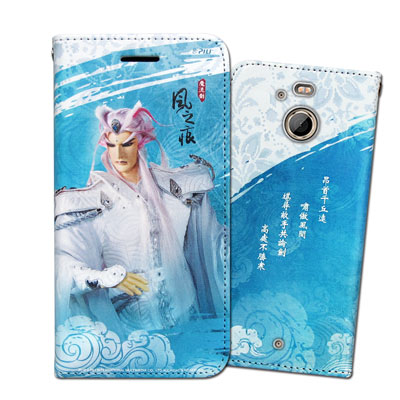 霹靂授權正版 HTC 10 evo 5.5吋 布袋戲彩繪磁力皮套(風之痕)