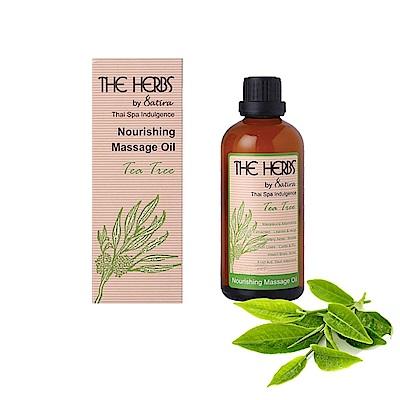 THE HERBS 天然草本按摩油-綠茶100ml