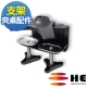 HE雙旋鈕鋁合金夾桌型底座(H002TC) product thumbnail 1