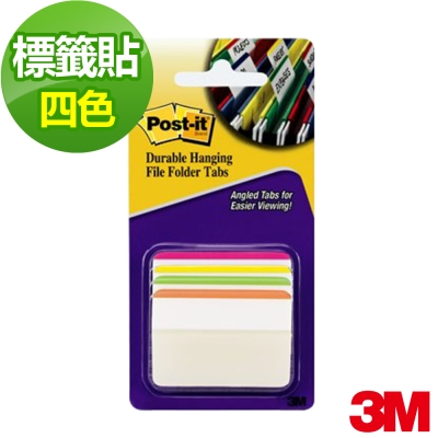 3M Post-it® 利貼® 可再貼超厚材質標籤(四色-686A-1BB)