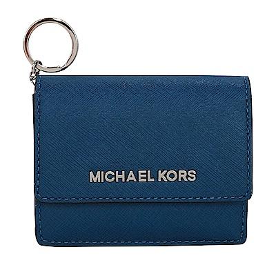 MICHAEL KORS JET SET防刮真皮扣式鑰匙零錢包(單寧藍)