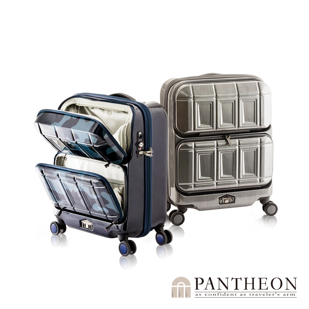 日本PANTHEON 19吋 尊爵鐵灰 專利前開雙口袋硬殼登機箱