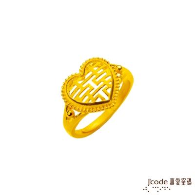 J'code真愛密碼 囍上心頭黃金女戒指