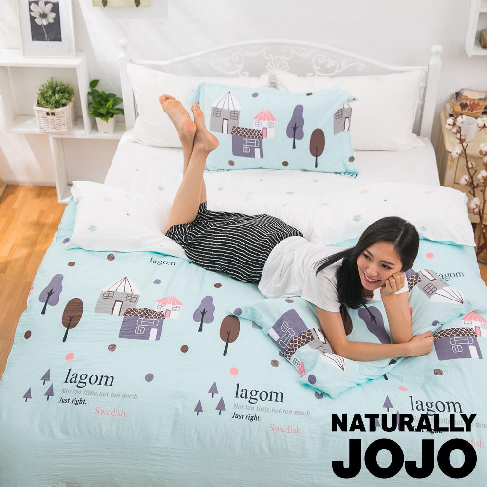 NATURALLY JOJO 水洗裸睡棉感雙人加大床包被套四件組-鄉村物語-藍
