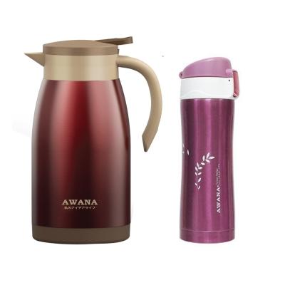 AWANA 魔法咖啡壺1L(紫色)+彈跳杯360ML(紫)
