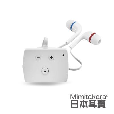 元健大和助聽器(未滅菌) 日本耳寶 藍牙充電式口袋型助聽器 6K52