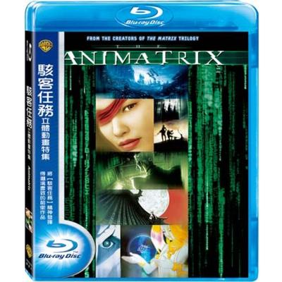 駭客任務立體動畫特集  Animatrix  藍光 BD
