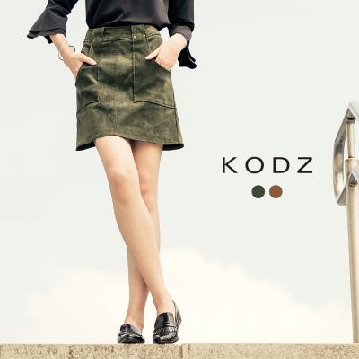 東京著衣-KODZ 歐美爆款麂皮雙口袋短裙-S.M.L(共二色)