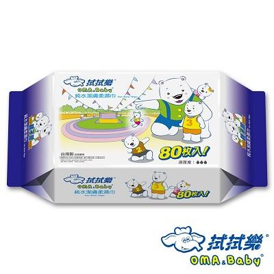 拭拭樂超純水親子熊運動會潔膚柔濕巾80抽24包