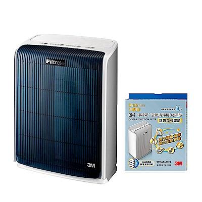 【福利品】3M 淨呼吸空氣清淨機 極淨型 10坪 FA-T20AB