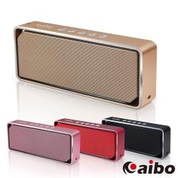aibo BT-L04 輕便型多功能 鋁合金藍牙喇叭(記憶卡/FM/AUX)