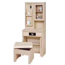 品家居 迪文2尺化妝鏡台含椅(三色可選)-60x45x164cm免組