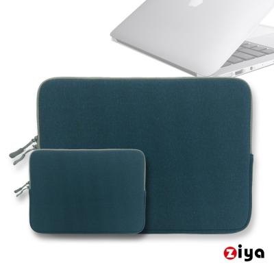 [ZIYA] Macbook 13 吋潛水材質麻花紋收納袋/內袋