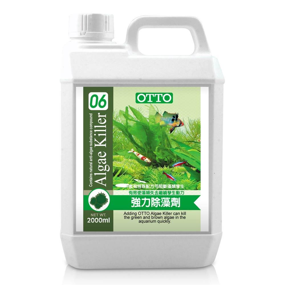 OTTO奧圖 強力除藻劑 2000ml x 2