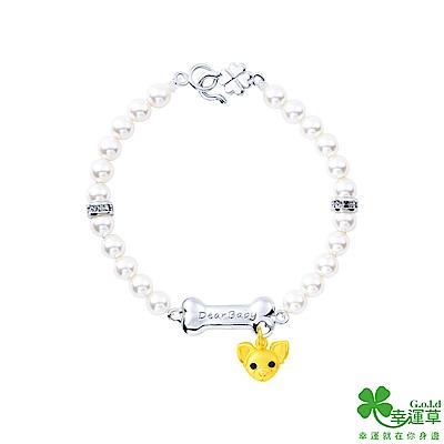 幸運草 快樂寶貝黃金/純銀/水晶珍珠手鍊