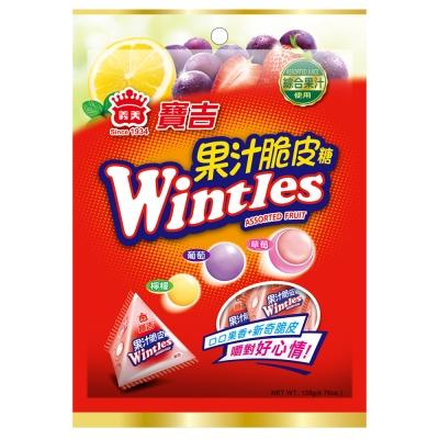 義美 寶吉果汁脆皮糖-綜合水果(135g)