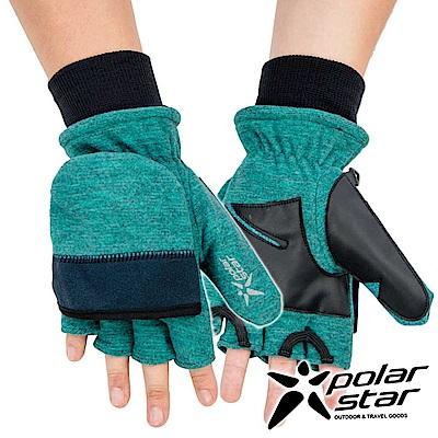 PolarStar 防風翻蓋兩用手套 保暖手套 台灣製『水藍綠』P17608