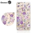 Corner4 iPhone 6s / 6 4.7吋 奧地利彩鑽防摔手機殼-紫薔薇
