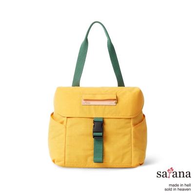 satana - 插扣後背包/肩背包 - 琥珀黃