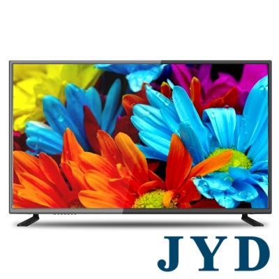 JYD-42吋數位液晶顯示器JD-42A18