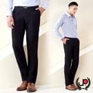 極品西服 輕紳士暗格紋仿毛平面西裝褲_黑色暗格紋(Z86BW010)