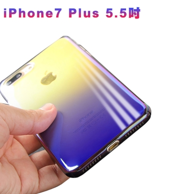 iPhone7 Plus 5.5吋 漸層亮彩透明水晶硬殼