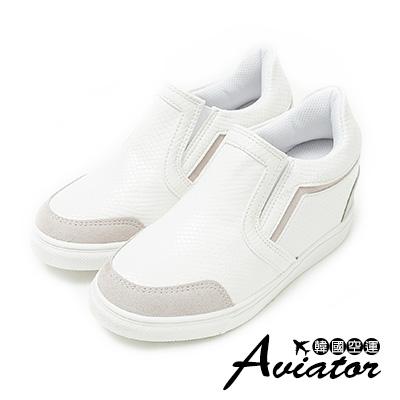 Aviator*韓國空運。蛇紋皮革拼接麂皮鬆緊增高鞋-白