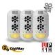 Digimax★UP-11H 四合一強效型超音波驅鼠器《超優惠3入組》 product thumbnail 2