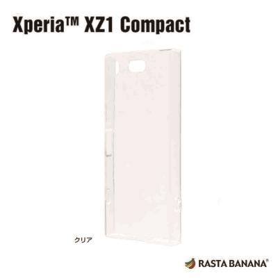 RASTA BANANA Xperia XZ1 Compact 耐衝擊複合邊框