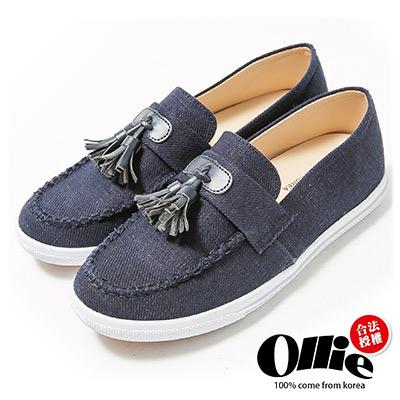 Ollie韓國空運-正韓製牛仔帆布流蘇寬帶軟底懶人增高鞋-深藍