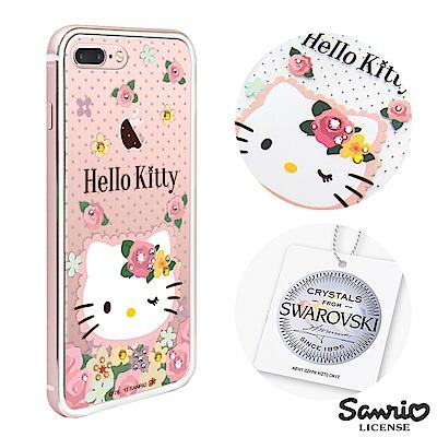 三麗鷗 Kitty iPhone8/7 Plus 施華彩鑽鋁合金屬框手機殼-花園凱蒂