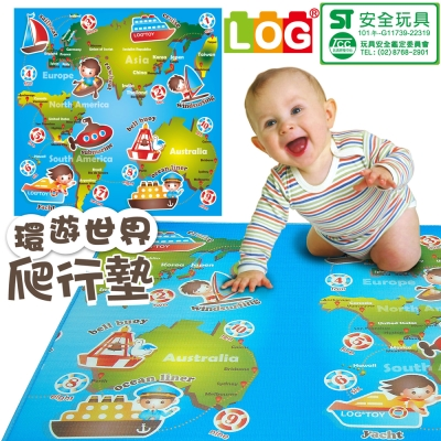 LOG樂格 環保幼兒遊戲爬行墊2cm - 環遊世界 120X180cm