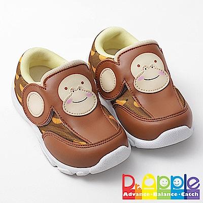 【Dr. Apple 機能童鞋】俏皮繽紛動物造型透氣童鞋 咖