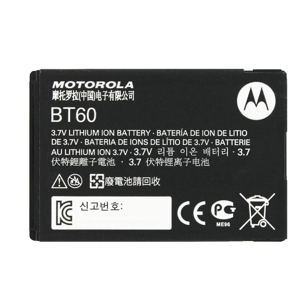 Motorola原廠電池BT60系列(無吊卡)