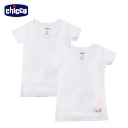 chicco-女童短袖內衣二入