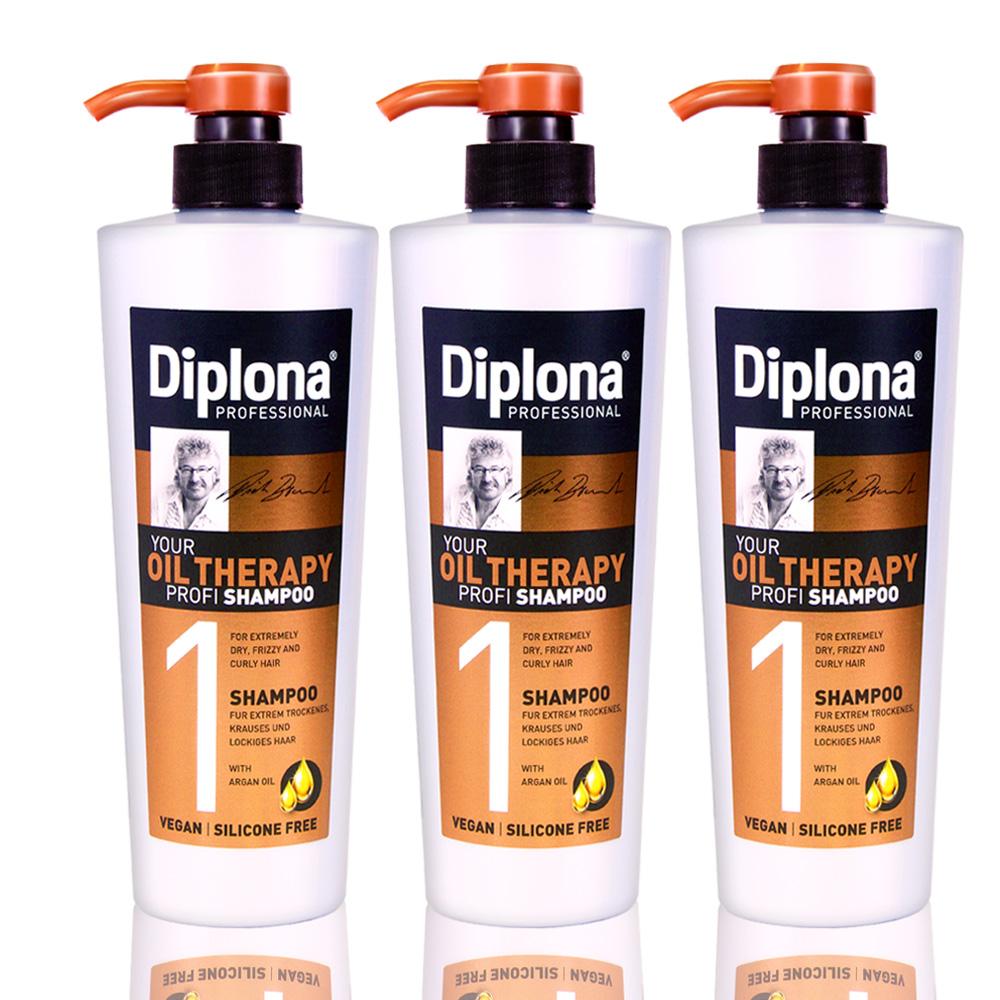 德國Diplona專業級摩洛哥堅果油洗髮乳600ml三入