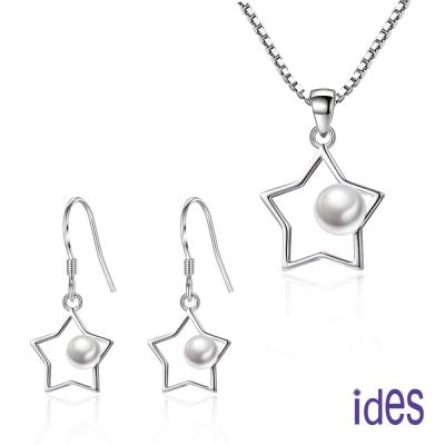 ides愛蒂思 星願。淡水貝珠項鍊耳環套組/圓型6mm+垂吊式耳環