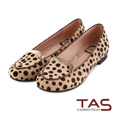 TAS-太妃Q系列-柔軟乳膠織帶滾邊金屬馬毛樂福鞋