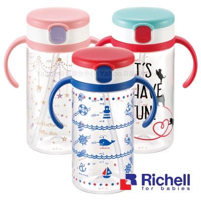 Richell利其爾 幼兒學習水杯320ML-3款可選