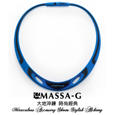 MASSA-G 【Hyper Pulse 時空之謎-藍】鍺鈦項圈