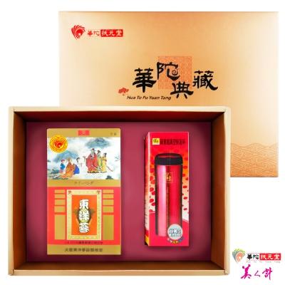 華陀扶元堂-天官東洋蔘茶禮盒1盒-東洋蔘茶包35入