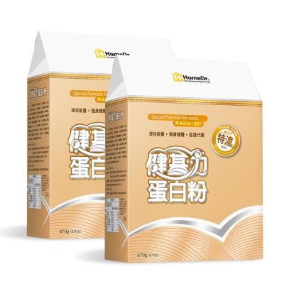 HomeDr.健基力蛋白粉2入(810g/入)