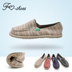 超輕混織感懶人包鞋