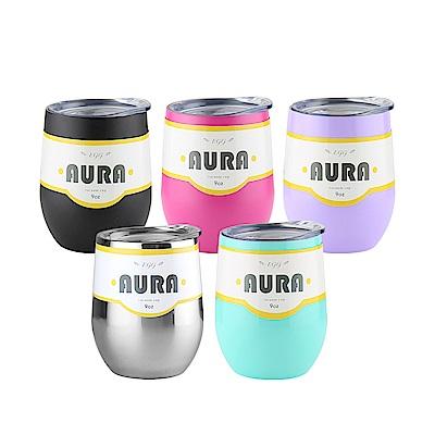 AURA艾樂 繽紛扭蛋316不鏽鋼真空杯(5色可選)