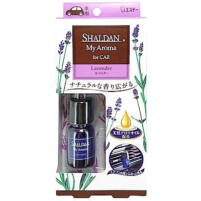 日本雞仔牌 SHALDAN精油冷氣孔夾式芳香消臭劑-薰衣草