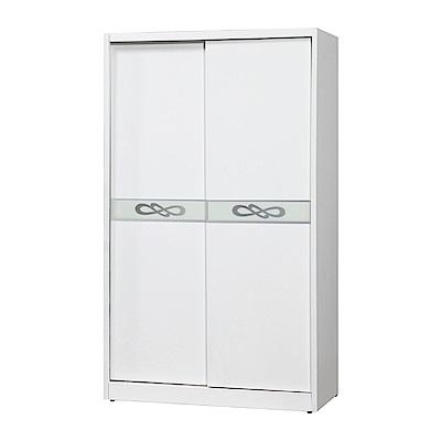 品家居 吉蒂4尺雙推門單抽衣櫃(二色可選)-121x60x198cm免組